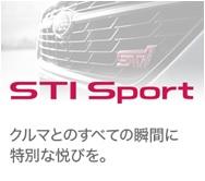 STI Sport